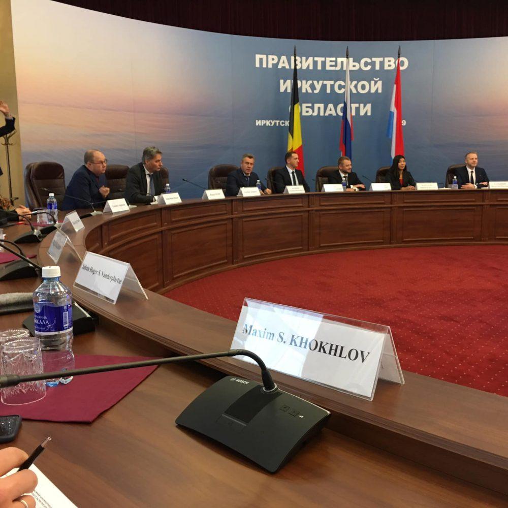 Визит представителей Бельгийско-люксембургской торговой палаты в Иркутск